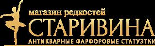 Магазин редкостей Старивина в Сочи